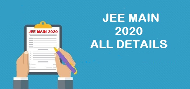 JEE MAIN EXAM 2020 PATTERN AS PER THE LATEST INFORMATION | GUIDELINES FOR JEE ASPIRANTS | RESERVATION CRITERIA | PARTICIPATING COLLEGES