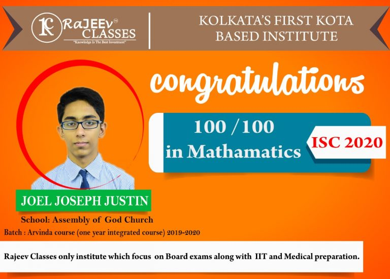 100 / 100 ISC 2020 in Mathematics 'secured by JOEL JOSEPH JUSTIN | Batch Arvinda course (one-year integrated course) 2019-2020