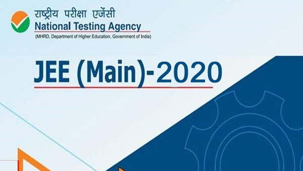 JEE Advanced 2020: IITs relax admission criteria, remove the minimum 75 percent requirement in Class 12 exams