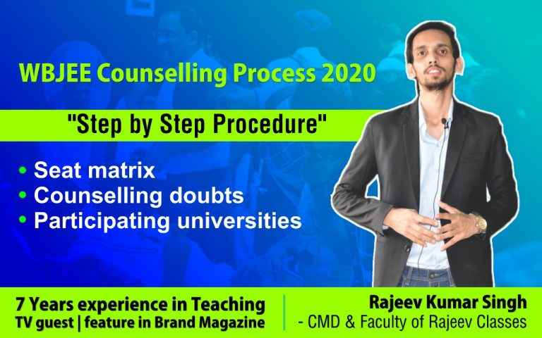 WBJEE counseling and detailed university analysis.