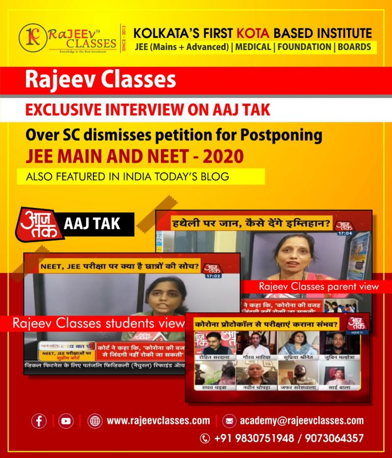 RAJEEV CLASSES IN MEDIA, PRESS RELEASE AND COVERAGE BY MEDIA AND COOPERATE