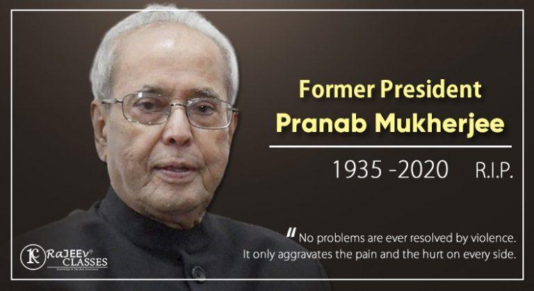 Pranab Mukherjee, former President of India, passes away at 84